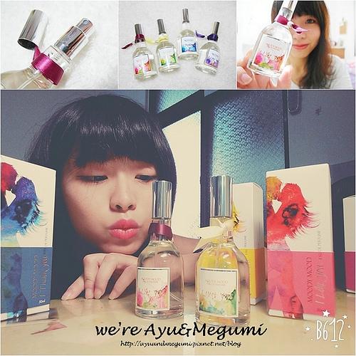 邀稿♥用香氛妝點愛情【MOODY MOOD】韓國費洛蒙香水 #Moodymood #perfume #eau #de