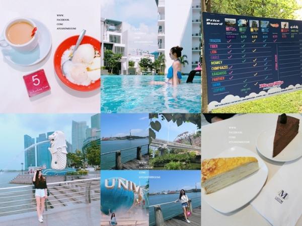 新加坡自由行♥2016 四天三夜自由行行程規劃/景點推薦