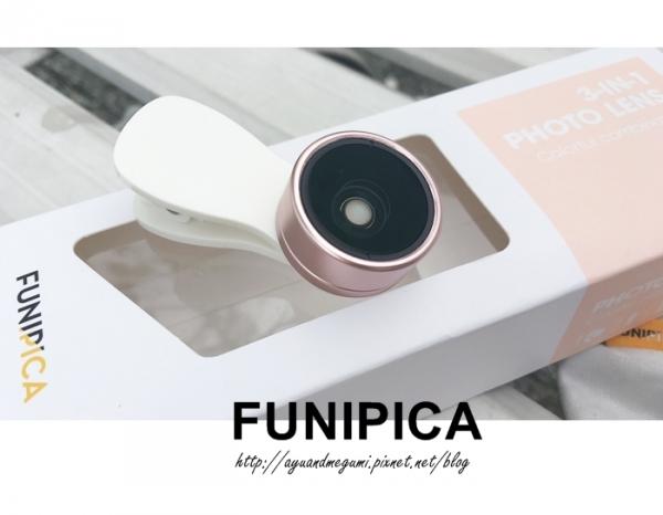 分享♥女孩拍照必備的廣角鏡【FUNIPICA  F-516 廣角鏡頭】