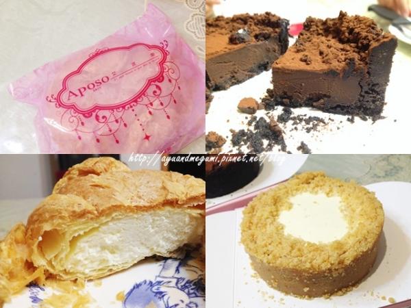 分享♥超!好!吃!!!!一吃就愛上的【APOSO艾波索烘培坊】#無限乳酪 #奧斯卡生巧克力派