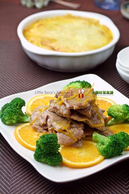 【食譜】橙汁燒肉片—這是我愛你的菜