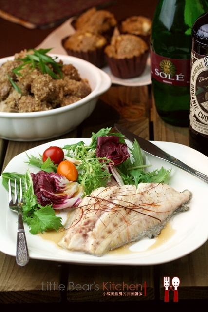 【好物推薦】Miele蒸爐,30分鐘做三道菜: 芋頭粉蒸肉,和風香草石斑,黑糖乳酪蒸糕