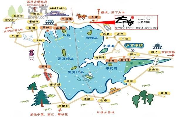 [四川] 瀘沽湖住宿 ♥ 思格火塘/尼賽莊園/里格心情