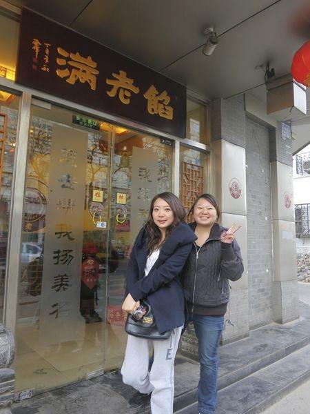 [北京] 好吃不過餃子 ♥ 餡老滿