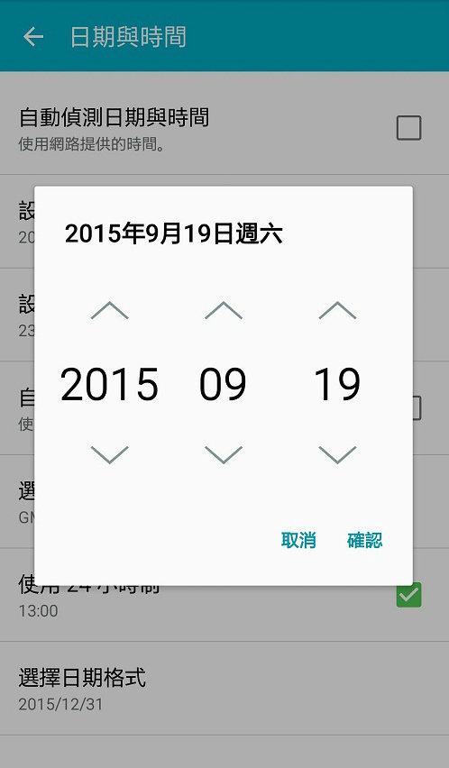 Screenshot_2015-09-19-23-38-56.jpg