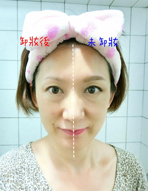 CIMG5072_meitu_28.jpg
