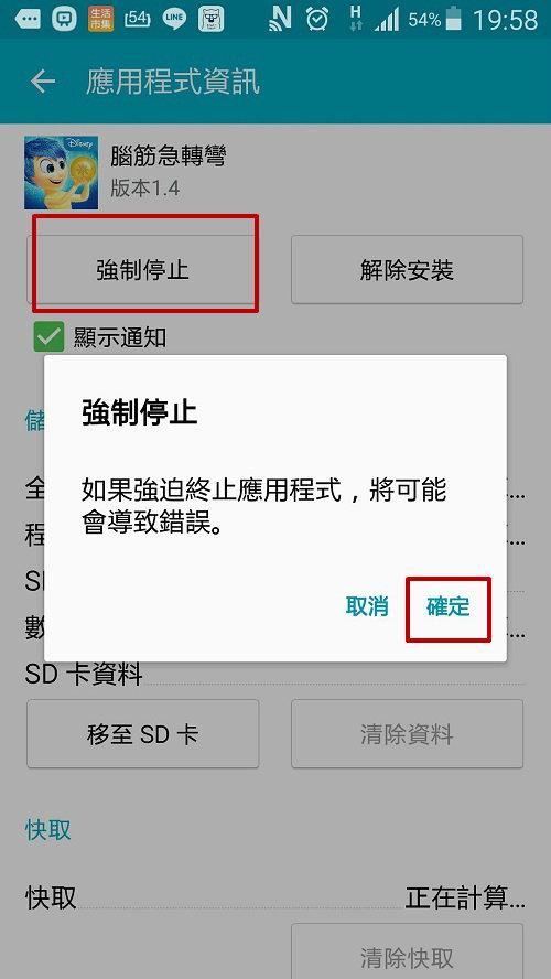 Screenshot_2015-09-18-19-58-17_meitu_3.jpg