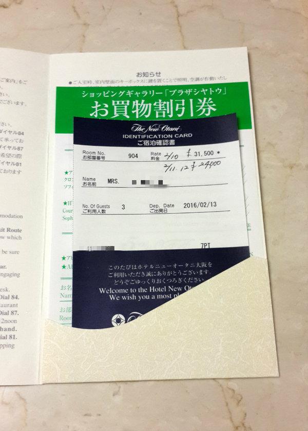 20160210_183252_meitu_1.jpg