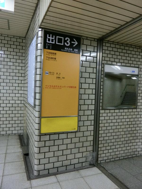 CIMG8434.JPG