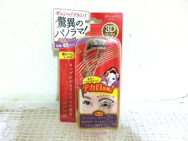 CIMG9870.JPG
