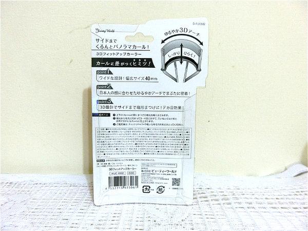 CIMG9875.JPG