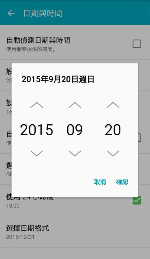 Screenshot_2015-09-24-16-19-23.jpg