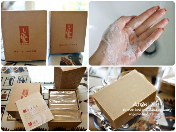「開箱」安心定神的道士加持手工淨符皂,財神皂+月老皂 卍