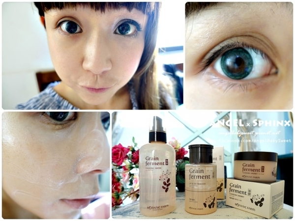 「卸妝」韓國女星愛用卸妝水/凍/液  Botanic farm 穀物發酵溫和潔淨卸妝品 小三美日