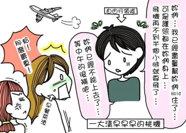 「香港自由行」人氣燒鵝名店鏞記酒家,不敢點到吃飽貴桑桑 ΄ಢ౪ಢ‵