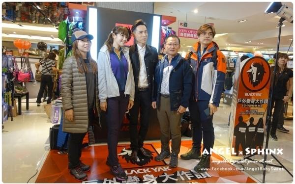 「血拚」韓國超夯保暖嶄露曲線時尚運動品牌  BLACK YAK