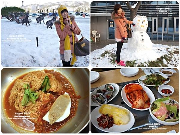 「活動」7headlines Qblog我的夢想冬之旅,計畫著一個人的韓國旅行