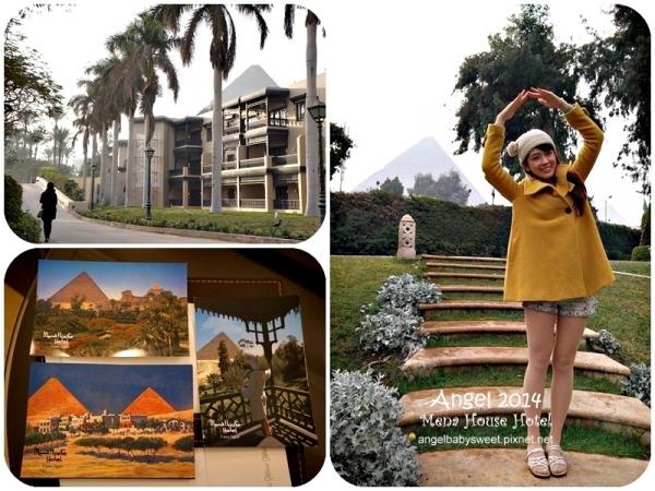 「埃及」距離金字塔最近的豪華五星級飯店,Mena House Hotel (客房篇)