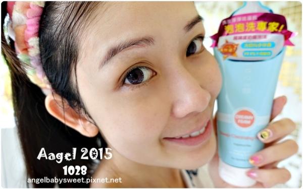 「清潔」小三美日血拚,平價高CP值的1028卸妝洗臉同步保養!