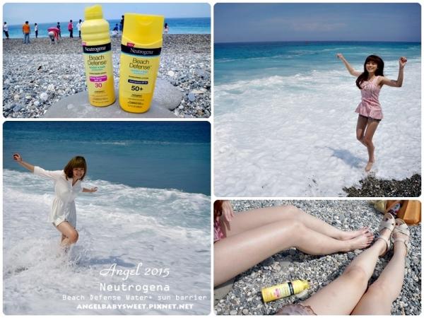 「新品」露得清防曬Neutrogena Sun care海灘終極防護系列,太陽大大我不怕