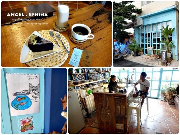 「墾丁恆春」隱藏版的偷閒小角落 手作/咖啡下午茶  癮 空間/InPlace CAFE