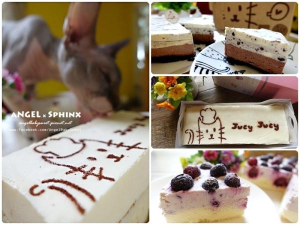 「點點心」吃了心花朵朵開的乳酪蛋糕  Jucy Jucy手作貓咪起士蛋糕