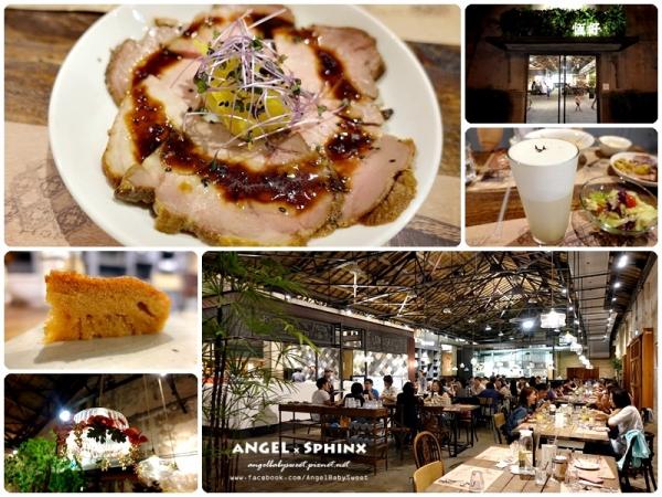 「花蓮文創園區」花藝書坊禮品文創集結一體  恆好餐廳