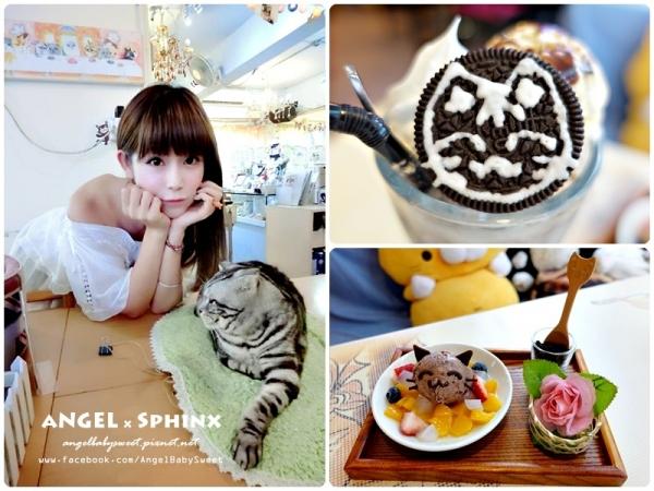 「香港貓餐廳」萌貓萌餐點少女心大噴發  阿貓地攤cat store
