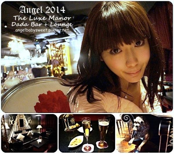 「香港自由行」愛死了的精品酒店,帝樂文娜公館 (酒吧&早餐篇)