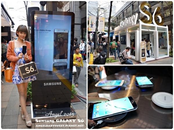 「活動」期待已久的Samsung GALAXY S6來了!快來跟我一起擁有吧! (́>౪<‵)ノシ (贈)