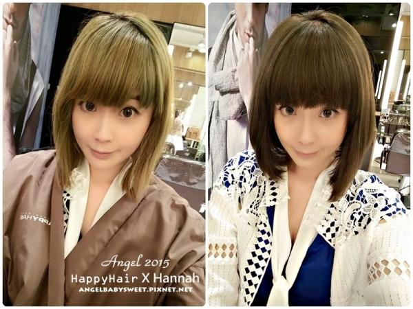「頭毛」HappyHair埔墘店,親切的造型師Hannah