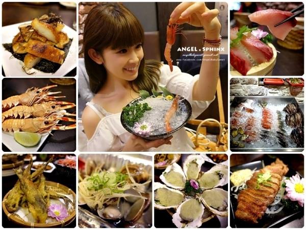 「邀稿」預訂美好用餐時光  EZTABLE 簡單桌 線上餐廳訂位 訂位SO EASY  訂餐優惠享不停