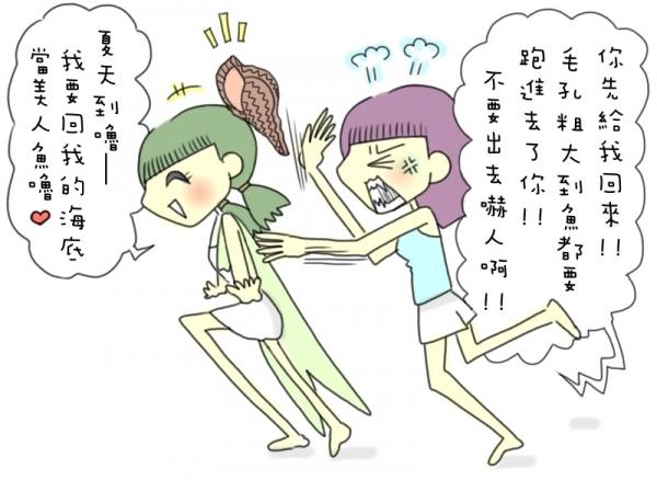 「保養」用對救星讓粗大毛孔瞬間隱形  日本Labo Labo的毛孔緊緻全系列