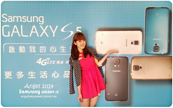 「新品」我有新手機了 Samsung GALAXY S5 x GUINNESS體驗會活動