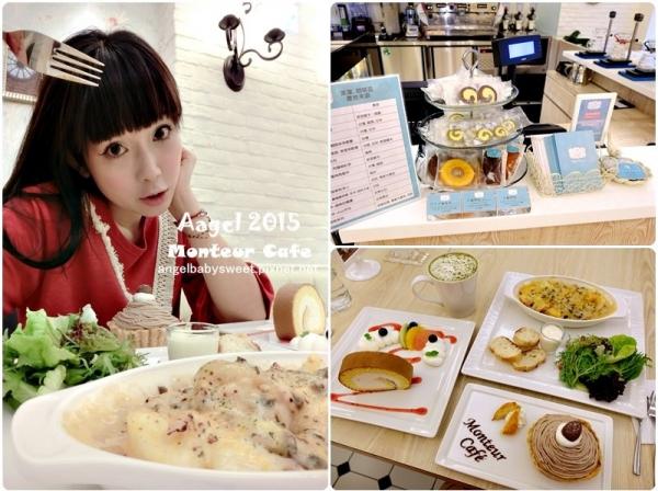 「忠孝敦化站」發現超好吃の夢幻精緻日式甜點,夢甜屋Café