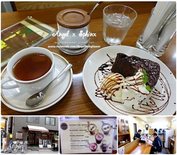 「日本大阪」感受一下日本傳統家庭式咖啡廳  carol(Kyaroru) coffee