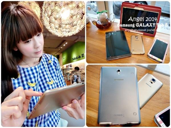 「開箱」我的三星家族又多一名新成員了!Samsung GALAXY Tab S