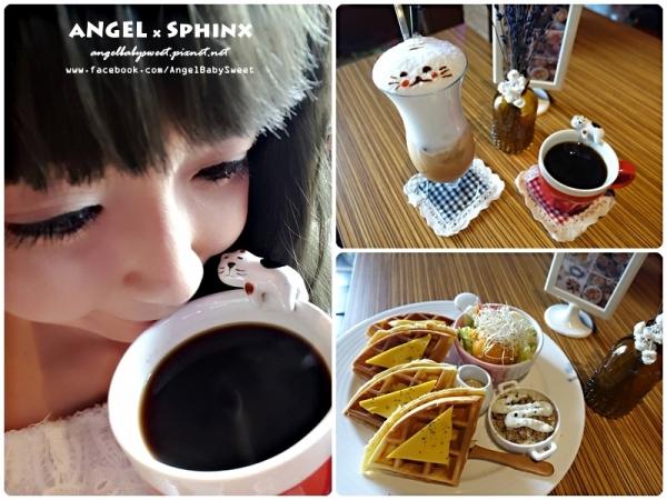 「花蓮漁港」特色拉花下午茶甜點早午餐  伊坐咖啡 E-zuo caf'e