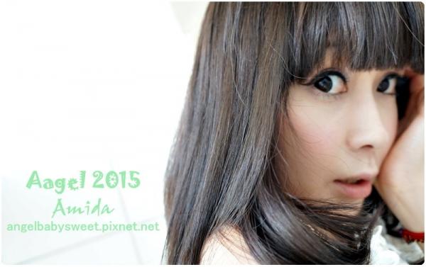 「髮品」超值好用CP高的小三美日-Amida蜜拉,平衡去脂洗髮精+角質蛋白護髮素+葉綠素調理素