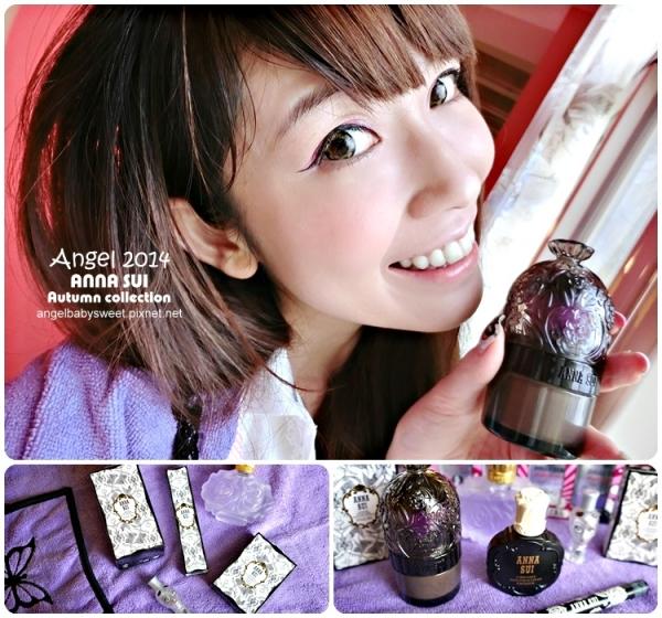 「彩妝」愛牌ANNA SUI出新品Autumn collection II了!加碼分享週年慶限定滿額禮