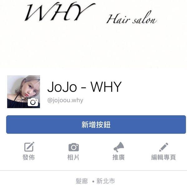 WHY Hair salon