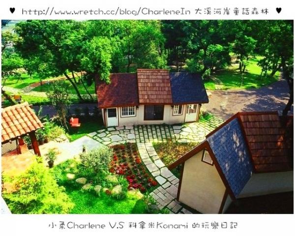 【桃園大溪】河岸童話森林-在水一方 大漢溪畔最唯美的生活休閒農場 ~