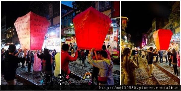 【台北平溪】十分老街放天燈‧十分瀑布❤十分悠閒一日遊
