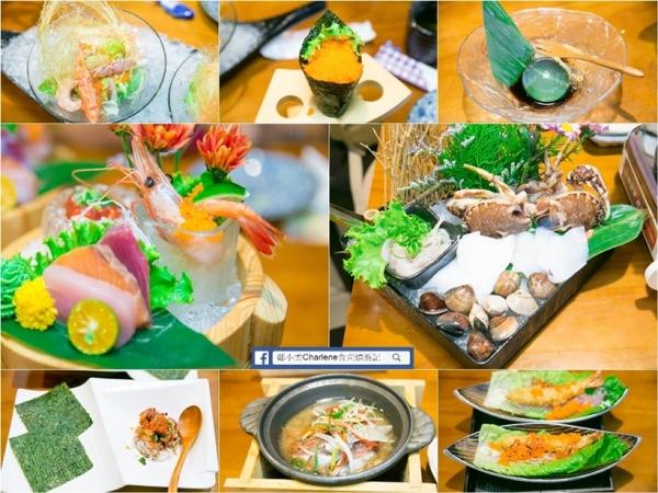 【宜蘭礁溪】漁很大日式手作無菜單料理-宜蘭海港直送~新鮮日本料理~價格合理~美味推薦(合作)