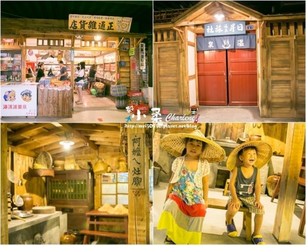 【宜蘭五結】虎牌米粉-DIY觀光工廠~那個年代~虎牌正通米粉產業文化館~穿越時空到復古1970年代回味屬於台灣的老舊時光