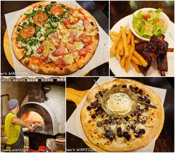 【台北大安】Wapizza 瓦比薩 捷運忠孝敦化站美食 - 美味實在的現烤手工窯爐披蕯,平價超值享受 (邀約)