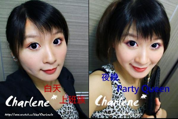 【教學】甜姐兒馬卡龍彩妝-上班族白天&晚上下班後妝容大變身(邀約)