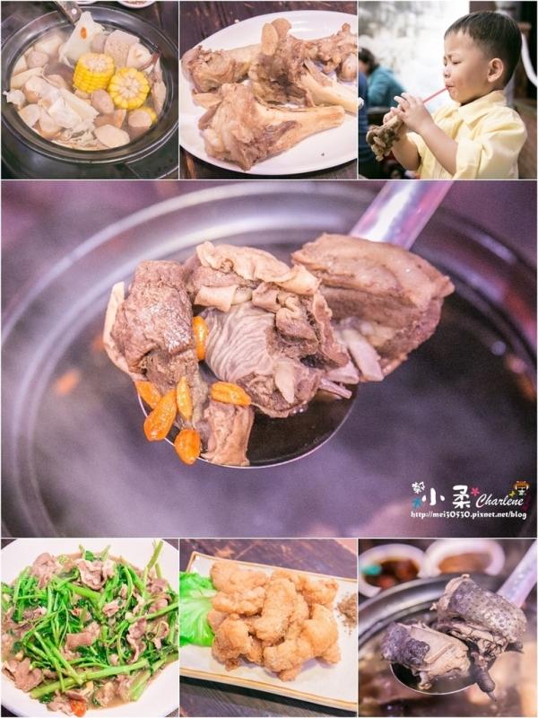 【宜蘭羅東】大漢王朝-羊肉爐+烏骨雞~隱藏版吃法!美味美食無法擋!部落格讀者獨享優惠(食我)