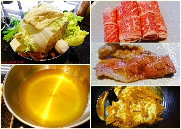 【台北內湖】德朗火鍋/De Loin火鍋 法式血統鍋品料理 - 高雅精緻、湯醇肉美的法式高湯創意火鍋(邀約)