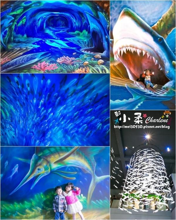 【宜蘭蘇澳】祝大漁物產文創館-全國第一360度3D立體擬真漁龍捲海洋隧道~阿帕契彩繪~可DIY貝殼相框